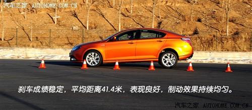mg 上海汽车 mg6 2010款 1.8t 手动舒适版