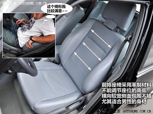 汽车之家 四川汽车 野马f99 2010款 旗舰型