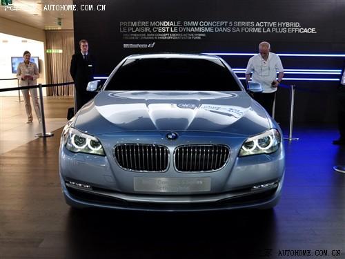 汽车之家 宝马(进口) 宝马5系(进口) 2010款 ActiveHybrid