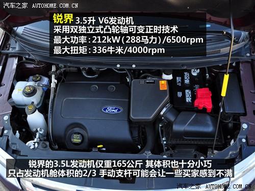 锐界 进口 2017款发动机 扭距 功率