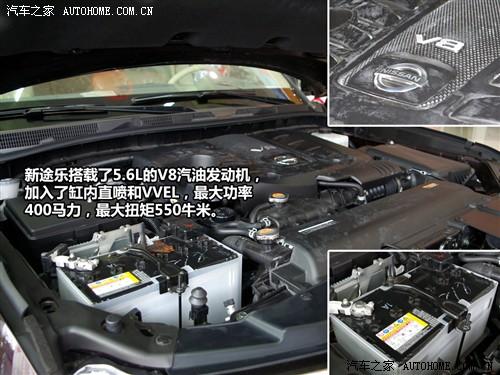 日产 日产(进口) 途乐 2011款 基本型
