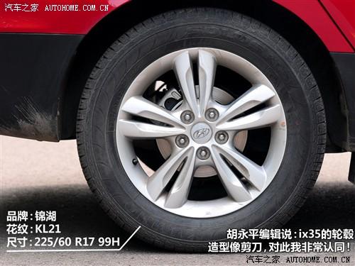 当然这款m+s轮胎细碎的花纹也不是完全为越野而生的