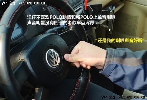 polo按钮图解