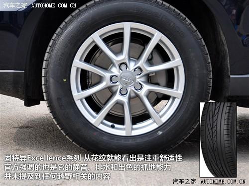 18寸轮胎尺寸