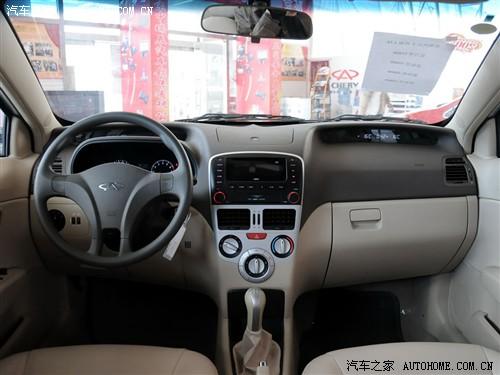 奇瑞 奇瑞汽车 风云2 2010款 1.5 两厢 豪华型