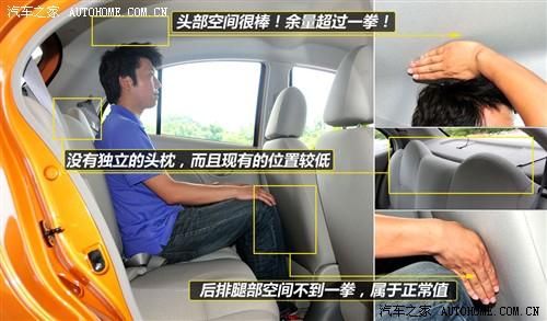 日产 东风日产 玛驰 2010款 1.5XL MT易炫版