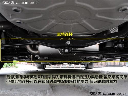 汽车之家 通用别克 英朗 2010款 gt 1.8l 自动顶配型