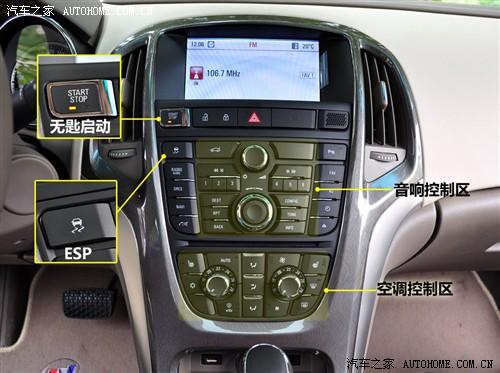 英朗 汽车之家 车型详解高清图片