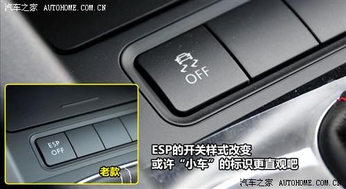 汽车双闪控制电路图