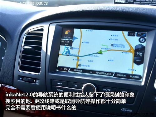 荣威 上海汽车 荣威350 2010款 350D 1.5自动讯豪版