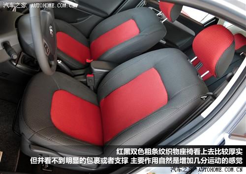 东风风神 东风乘用车 风神h30 2010款 cross基本型