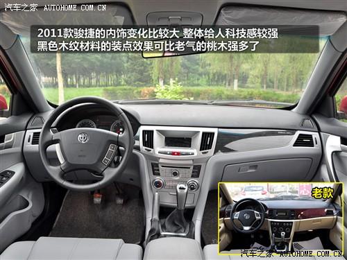 汽车之家 华晨中华 中华骏捷 2011款 1.8t mt豪华型