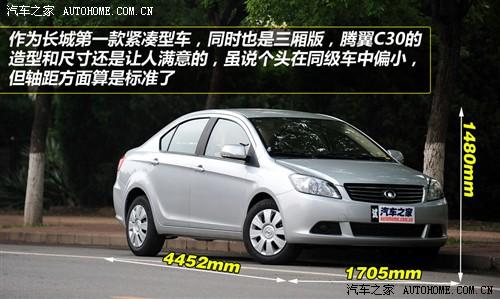 长城 长城汽车 长城C30 2010款 1.5 手动舒适型
