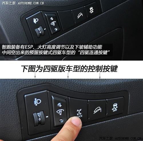起亚kx31.6t按钮图解