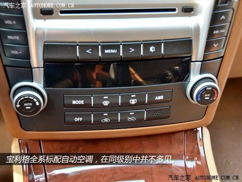 华泰 华泰汽车 宝利格 2012款 2.0t 自动两驱行政版