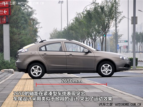 长安CX30 长安汽车 长安 汽车之家 -长安汽车 长安CX30高清图片