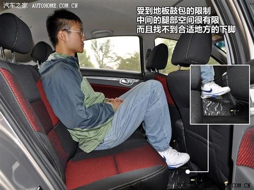 间 座椅空间 长安CX30 长安汽车 汽车之家 -长安汽车 长安CX30高清图片
