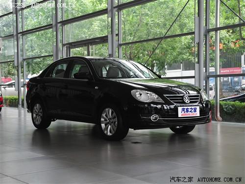 大众 一汽-大众 宝来 2011款 1.6L 自动舒适型