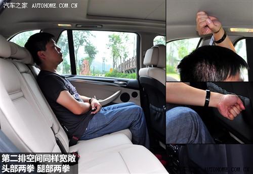 【图】宝马x52019款内饰_宝马x52019款座椅_空间_乘坐