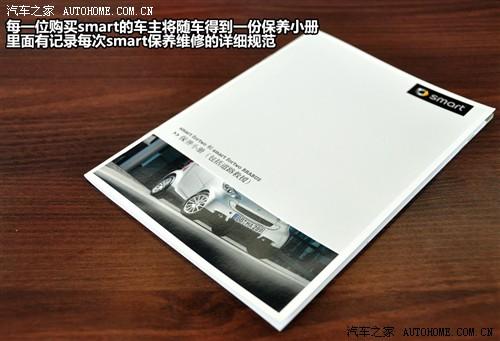 smart smart smart fortwo 2011款 1.0 MHD 硬顶标准版