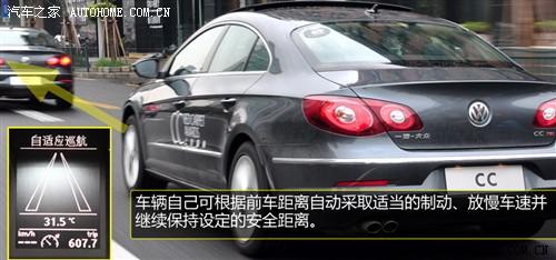 大众 一汽-大众 一汽-大众cc 2010款 2.0tsi尊贵型