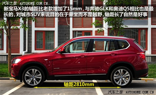 宝马 宝马(进口) 宝马X3 2011款 xDrive35i 豪华型