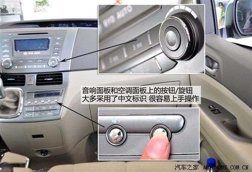 【图】比亚迪m62015款方向盘