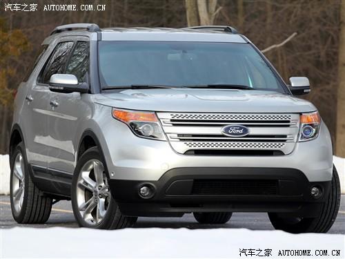 汽车之家 福特(进口) Explorer 2011款 基本型