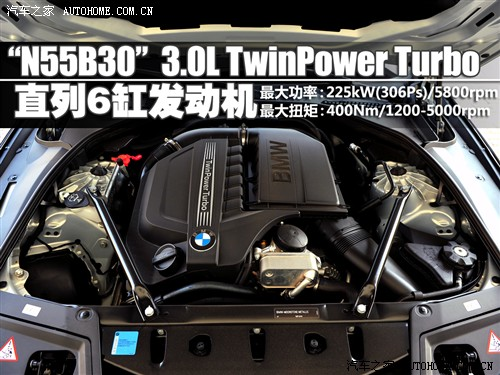 【图】宝马5系发动机_扭距_功率_汽车之家