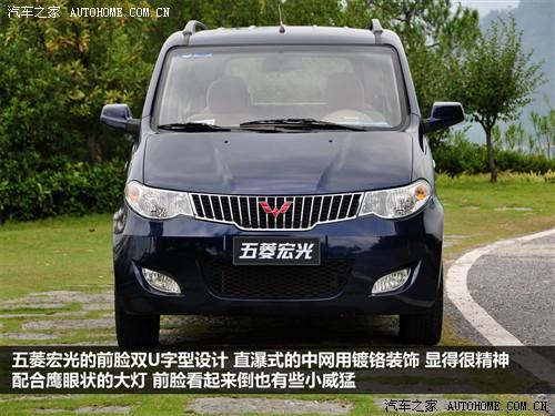 汽车之家 上汽通用五菱 五菱宏光 2010款 1.4L 舒适型