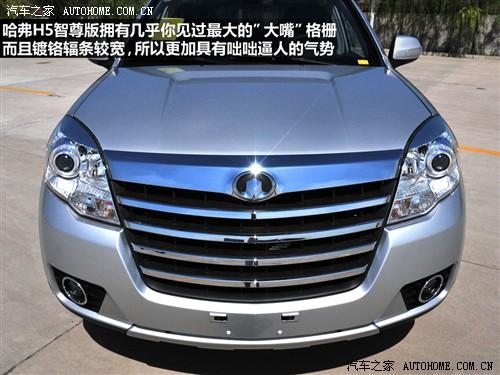 长城 长城汽车 哈弗H5 2010款 智尊版 2.4两驱超豪华型