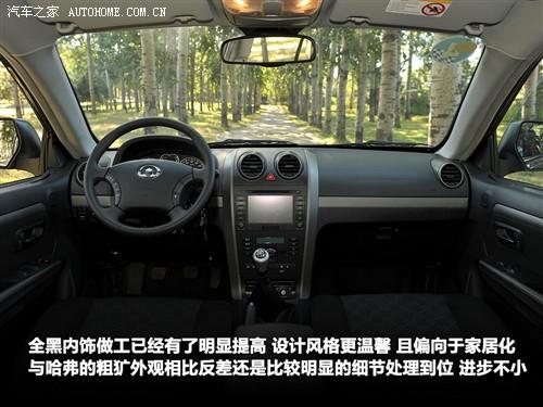 【图】哈弗h52018款方向盘_内饰方向盘_汽车之家