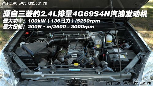 长城 长城汽车 哈弗H5 2010款 智尊版 2.4四驱豪华型