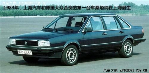 大众 上海大众 桑塔纳 2004款 1.6L 出租