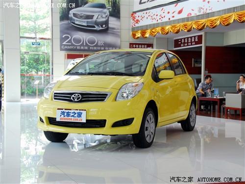 【图】丰田雅力士享1.4万优惠 店内现车在售