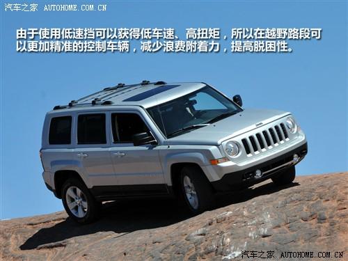 Jeep吉普 Jeep吉普 自由客 2011款 基本型