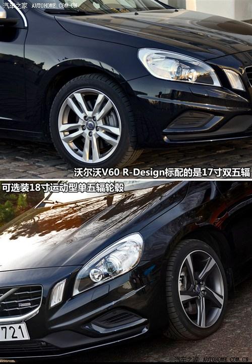 ��֮�� �ֶ���(���) �ֶ���V60 2012�� 3.0 T6 R-Design