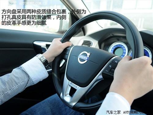 【图】沃尔沃v602019款方向盘_内饰方向盘_汽车之家