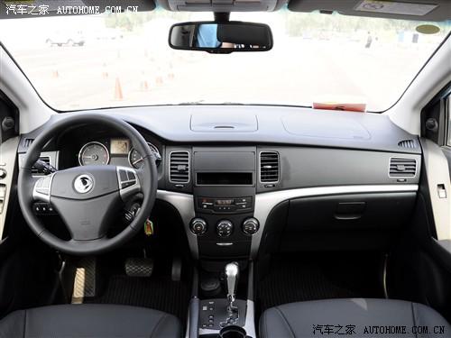 双龙 双龙汽车 柯兰多 2011款 四驱豪华导航版