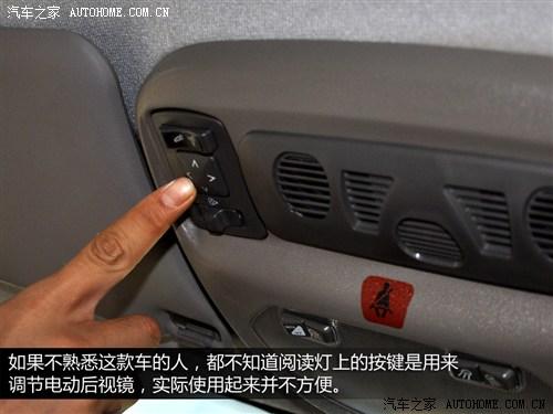 汽车之家 众泰汽车 众泰M300 2010款 1.6L 汽油6座豪华型