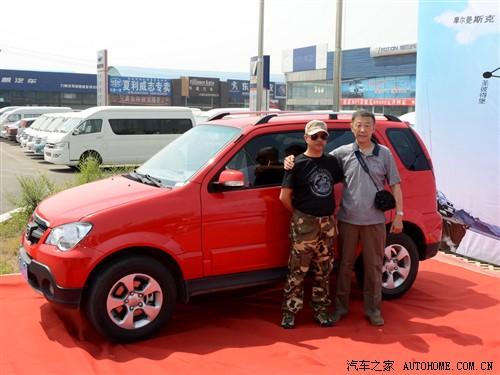 众泰 众泰汽车 众泰M300 2010款 1.6L 双燃料5座豪华型
