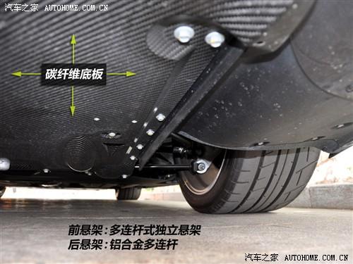升级版超跑终结者 实拍2012款日产gt-r