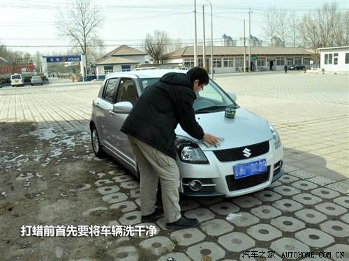 汽车之家 长安铃木 雨燕 2011款 1.5运动版 at
