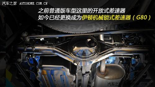 长城 长城汽车 哈弗h5 2011款 智尊版 2.4四驱超豪华差速版