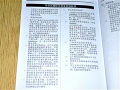 汽车之家 长安马自达 马自达2 2011款 炫动 1.5AT豪华版