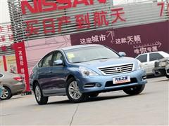 汽车之家 东风日产 天籁 2011款 2.5L XL-NAVI 智领版