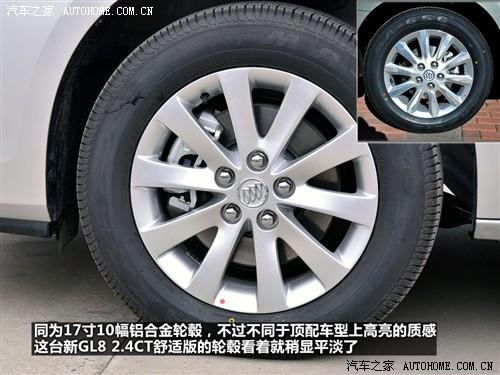 http://www.gyw007.com/jiankangbaoyang/453519.html