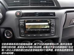 丰田 丰田(进口) 丰田ZELAS 2011款 基本型