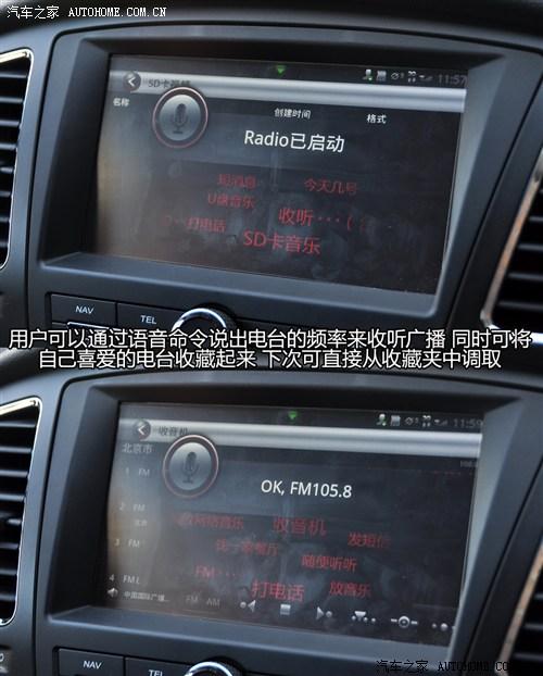 汽车之家 上海汽车 荣威350 2011款 350D 1.5自动讯豪版