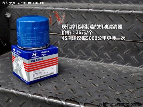 现代 北京现代 索纳塔 2011款 2.4自动顶级版